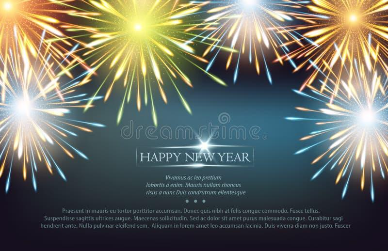 Le esplosioni dei fuochi d'artificio incorniciano l'orizzontale di colori su una cartolina d'auguri al buon anno royalty illustrazione gratis