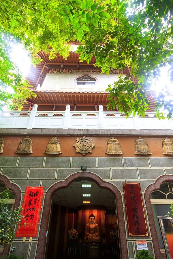 Le FO Guang Shan fotografia stock libera da diritti