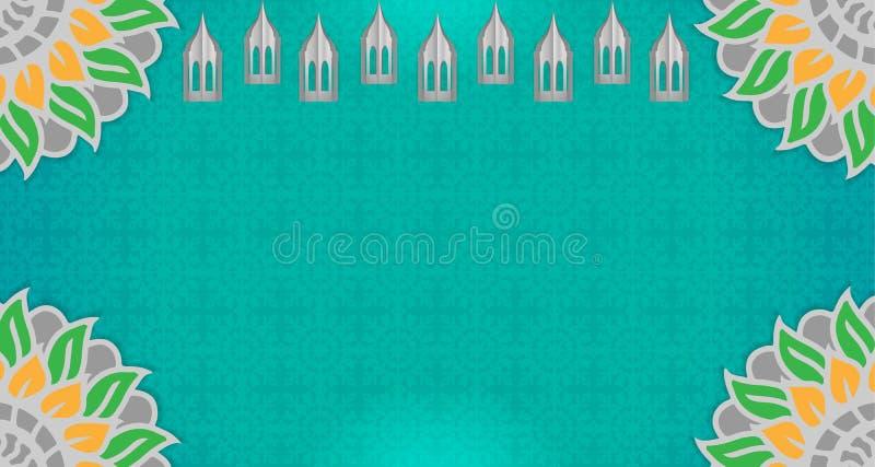 Le fond islamique est vide dominance de gradation de couleur verte avec des gradients attrayants de couleur photo stock