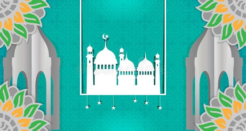 Le fond islamique est vide dominance de gradation de couleur verte avec des gradients attrayants de couleur image stock