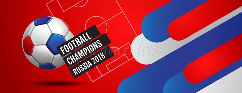 Le football 2018, Russie de fond de tasse de championnat du monde du football illustration libre de droits
