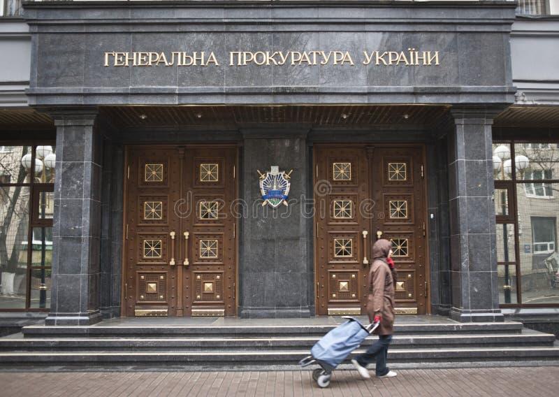Le Général Prosecutor de l'Ukraine images libres de droits