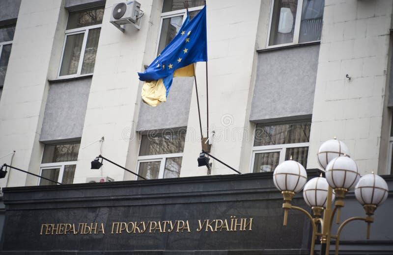 Le Général Prosecutor de l'Ukraine images stock