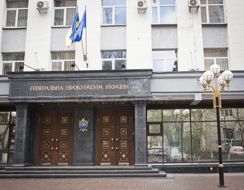 Le Général Prosecutor de l'Ukraine photos stock