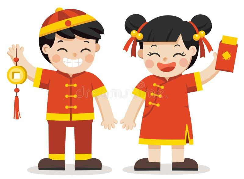 Le garçon et la fille chinois ont le sourire illustration de vecteur
