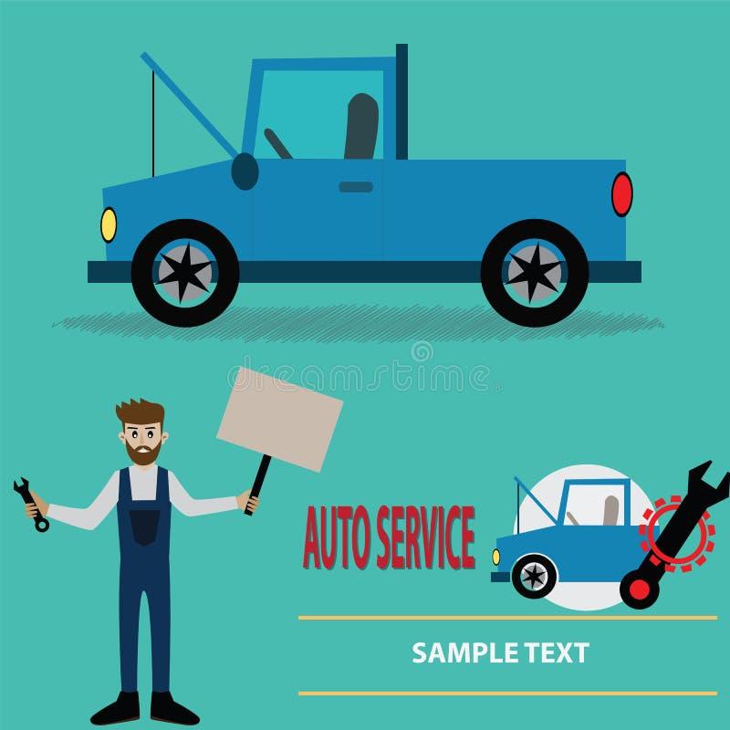 Le garage de voiture, fixent la voiture cassée, service de pneu - vecteur illustration de vecteur