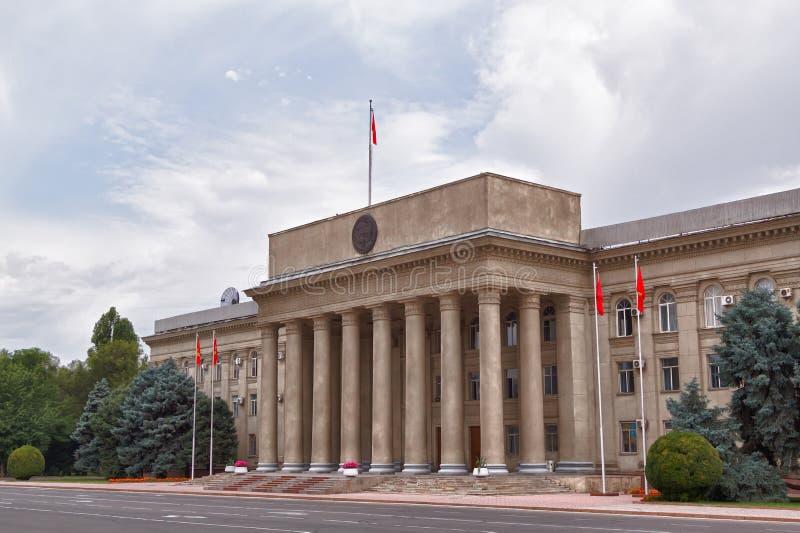 Le gouvernement de la république du Kyrgyzstan photo stock