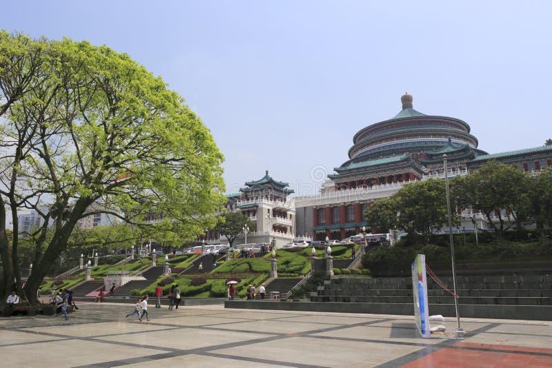 Le grand hall de la ville de Chongqing photos libres de droits