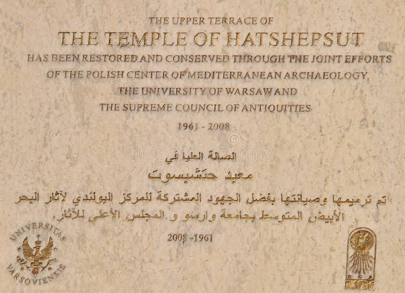 Le grand temple de Hatshepsut images stock