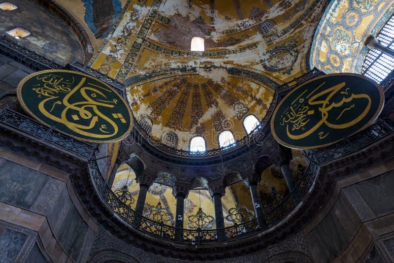 Le Hagia Sofia à Istanbul, Turquie photographie stock libre de droits