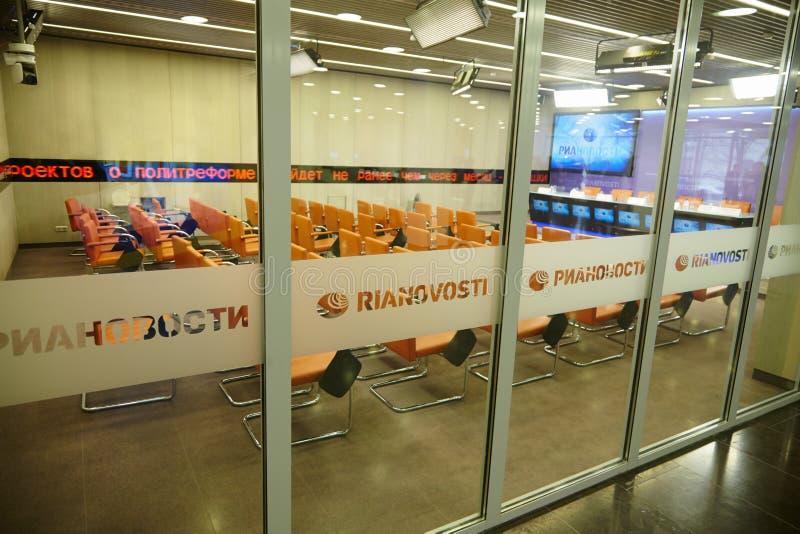 Le hall en verre dans des multimédia internationaux appuient le centre photographie stock libre de droits