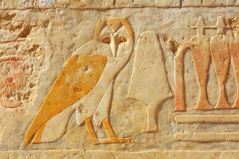 Le hibou égyptien photographie stock