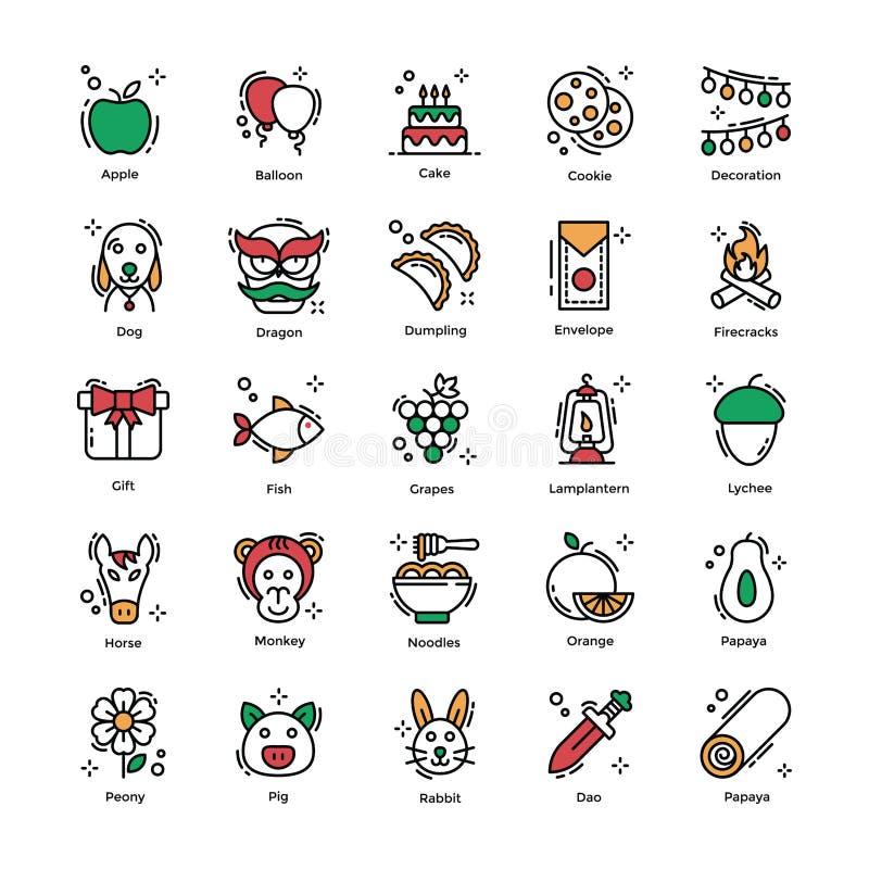 Le icone piane del nuovo anno cinese imballano royalty illustrazione gratis