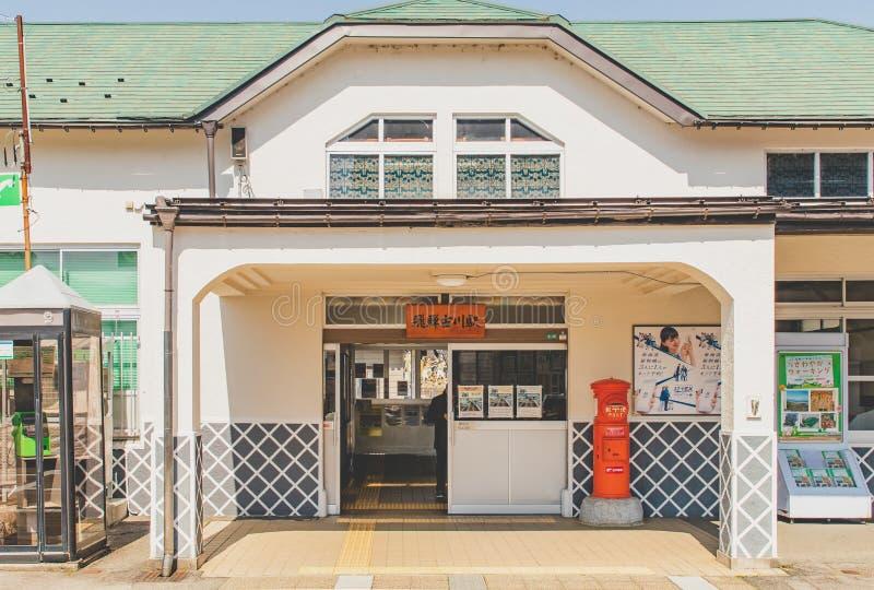 Le Japon - Hida Furukawa - station de train photo libre de droits