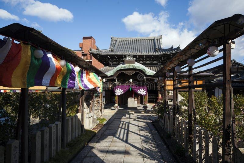 Le Japon - Kyoto - le temple de daigo-JI photo libre de droits