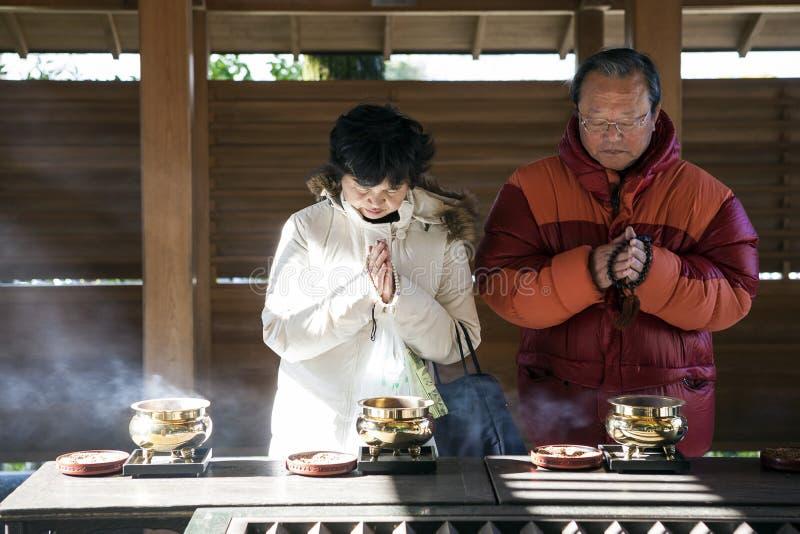 Le Japon - Kyoto - le temple de daigo-JI image libre de droits