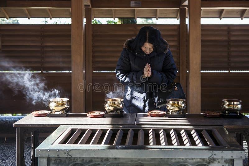 Le Japon - Kyoto - le temple de daigo-JI photo stock