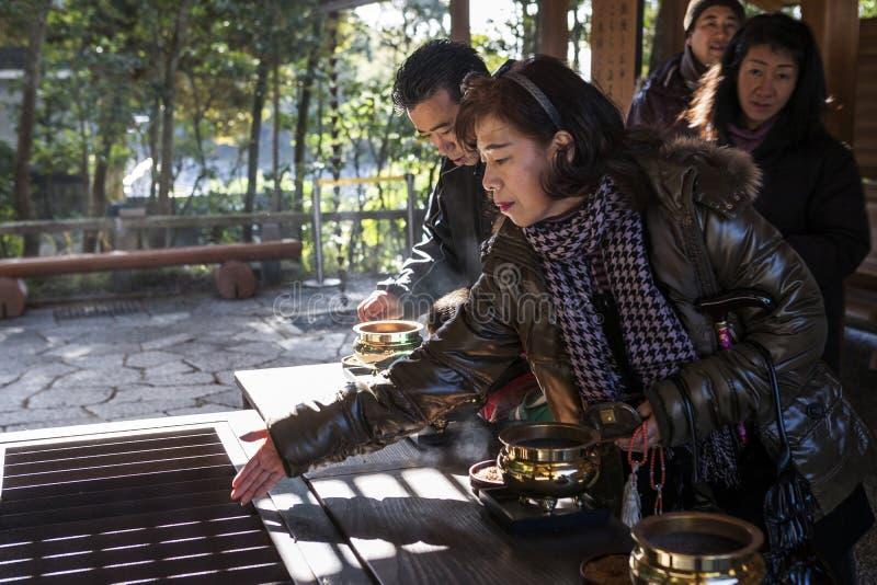 Le Japon - Kyoto - le temple de daigo-JI photos libres de droits