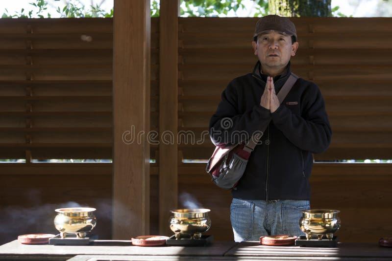 Le Japon - Kyoto - le temple de daigo-JI photographie stock libre de droits