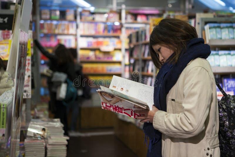 Le Japon - Osaka - un de la librairie de la rue de Dotonbori photographie stock