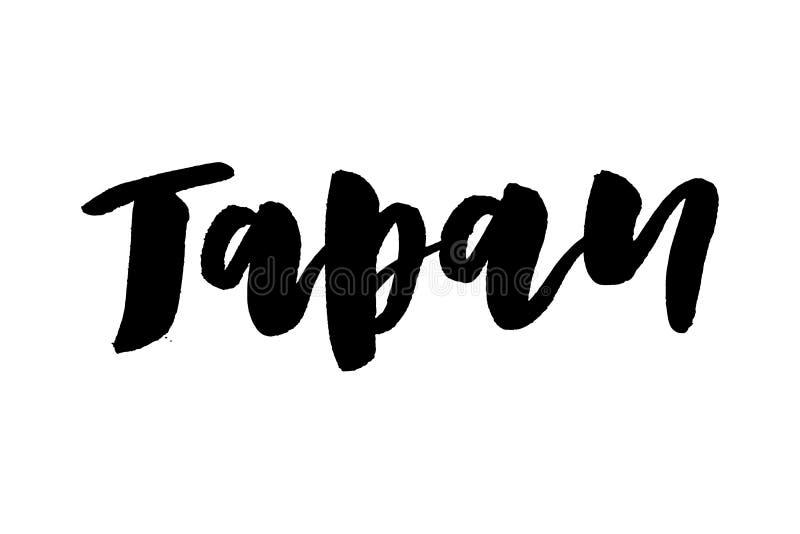 Le Japon - symboles japonais de vecteur sur le fond rouge du soleil avec le timbre Hiéroglyphe dans le passe-partout Vue, tapis p illustration libre de droits