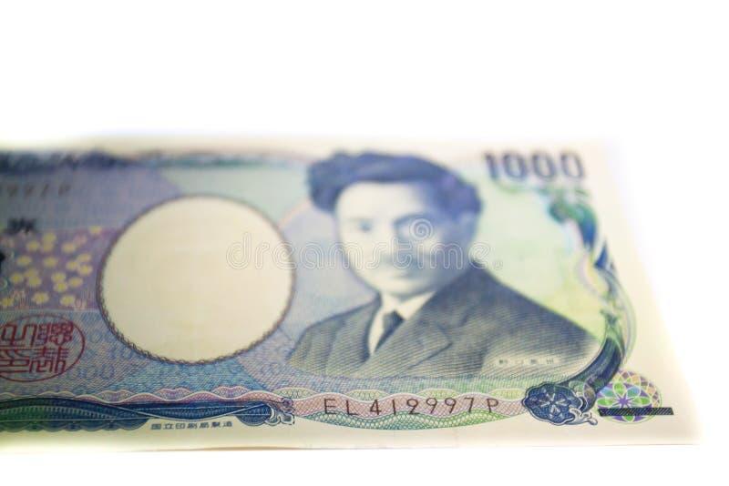 Le Japon YEN Banknotes image stock