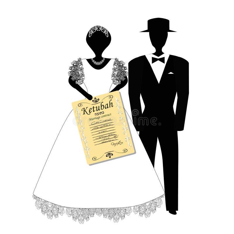 Le jeune marié dans le chapeau et la jeune mariée juge Ktuba hébreu dans la traduction du contrat de mariage Mariage juif illustration stock