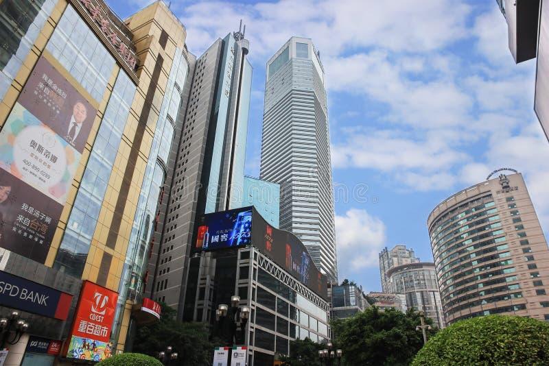 Le Jiefangbei-downtown de la municipalité Chongqing, Chine photos libres de droits