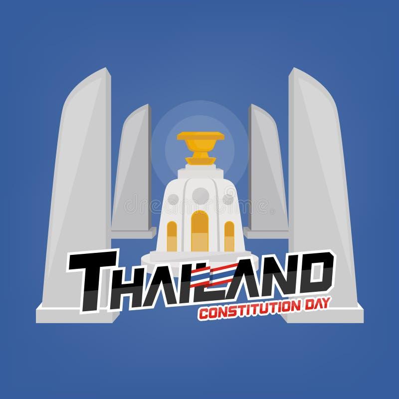 Le jour de la constitution de la Thaïlande Le monument de la constitution en Thaïlande illustration libre de droits