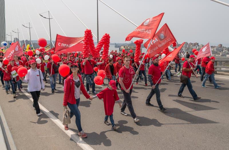 Le jour des travailleurs internationaux dans Vladivostok photos libres de droits
