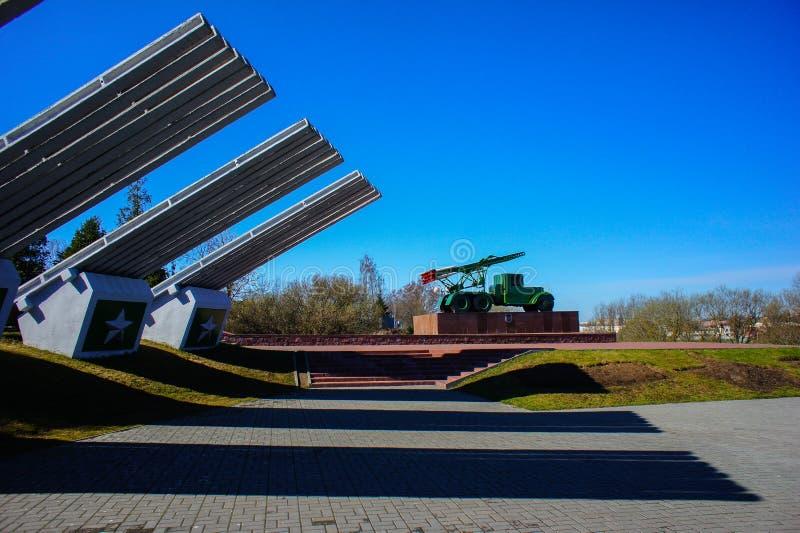 Le Katyusha complexe commémoratif photo libre de droits