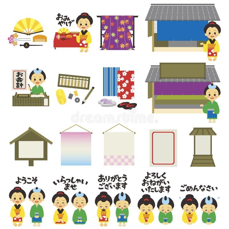 Le kimono fait des emplettes dans l'ère d'Edo du Japon, version japonaise illustration libre de droits