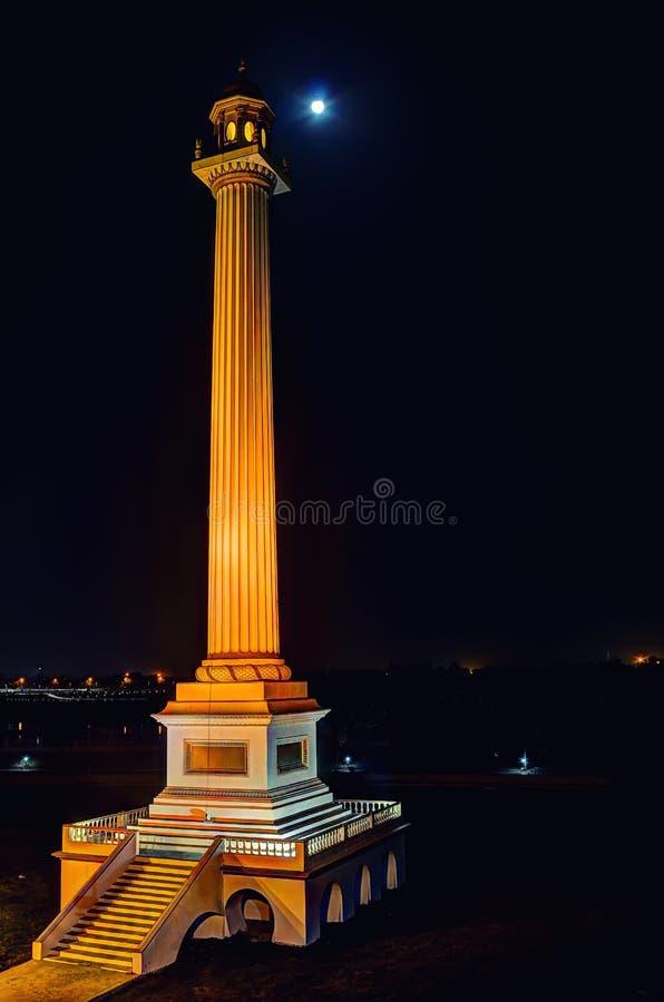 Le Laat, Lucknow, Inde photographie stock libre de droits