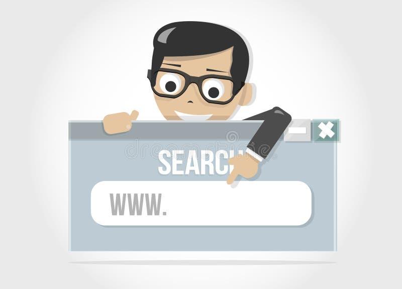 Le lien dans la boîte de recherche sur votre site Web Éléments de web design pour le jardin d'enfants, les écoles et les universi illustration de vecteur