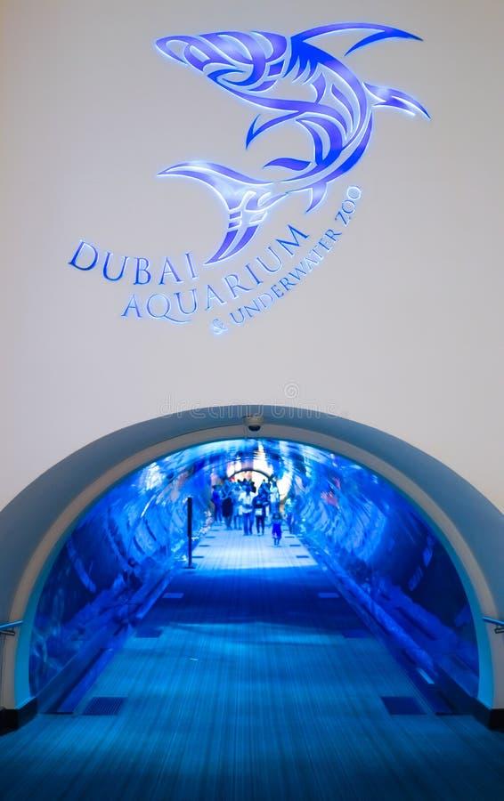 Le linterior de mail de Dubaï images stock