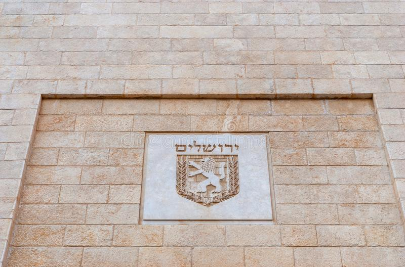 Le lion de l'emblème de Judah a trouvé sur une rue à Jérusalem photos libres de droits