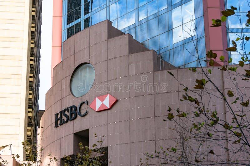 Le logo de HSBC sur HCBS siège le bâtiment en Sydney Central Busine image stock
