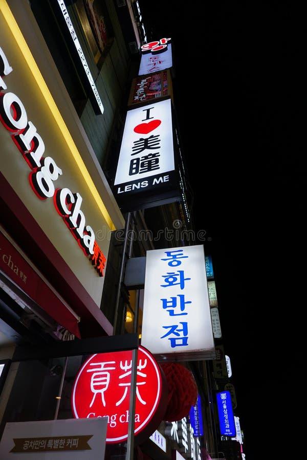Le luci notturne di Seoul Corea del Sud immagazzinano i segni immagini stock libere da diritti