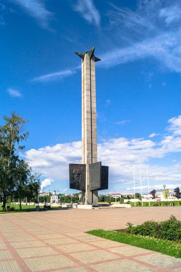 Le mémorial de guerre sur le remblai de rivière de Tmaka dans la ville de Tver, Russie images stock