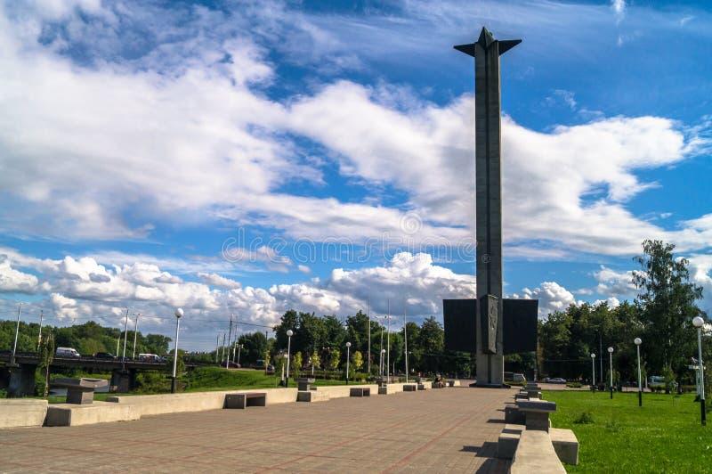Le mémorial de guerre sur le remblai de rivière de Tmaka dans la ville de Tver, Russie image stock