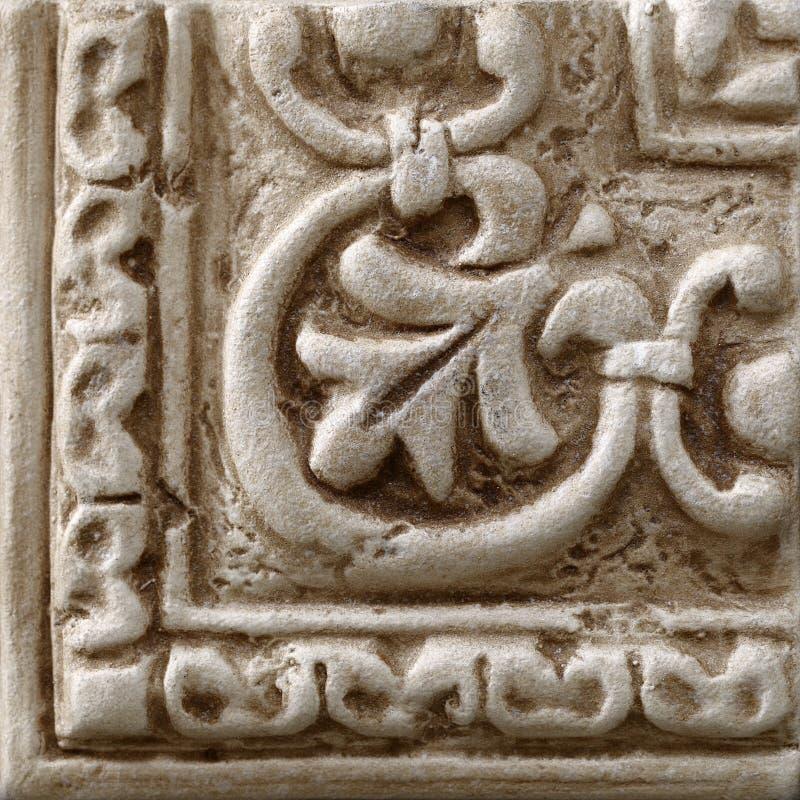 Le marbre a décoré des tuiles de fond, mosaïque image libre de droits
