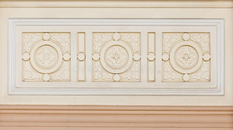 Le marbre a décoré le travertin de tuiles de fond, mosaïque photographie stock