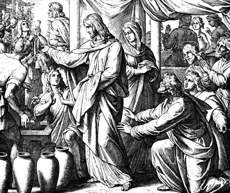 Le mariage chez Cana image libre de droits