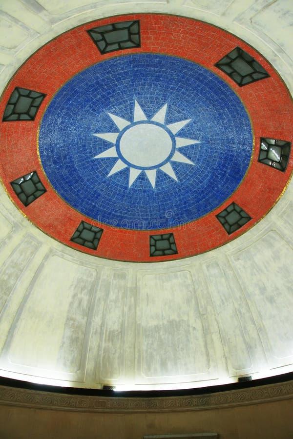 Le mausolée de Sun Yat-sen photographie stock