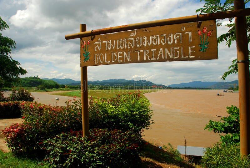 Le Mekong à la triangle d'or. Concession Ruak, Thaïlande image libre de droits
