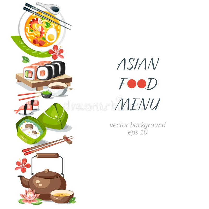 Le menu vertical de fond asiatique de nourriture bombe c traditionnel chinois illustration stock