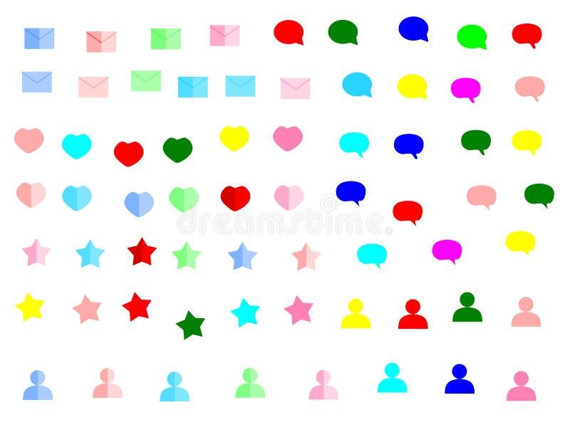 Le message réglé d'étoile de courrier de coeur d'illustration de vecteur d'icône de Web de couleur sautent la boîte sur le fond b illustration de vecteur