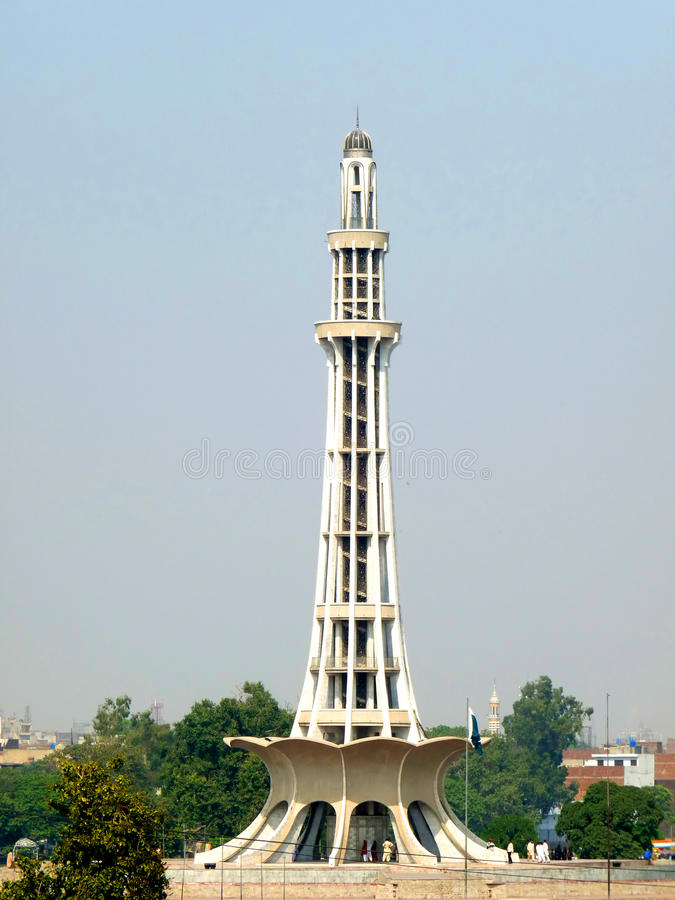 Le Minar-e-Pakistan photo stock