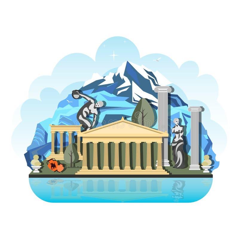 Le modèle de conception du pays en Grèce illustration de vecteur