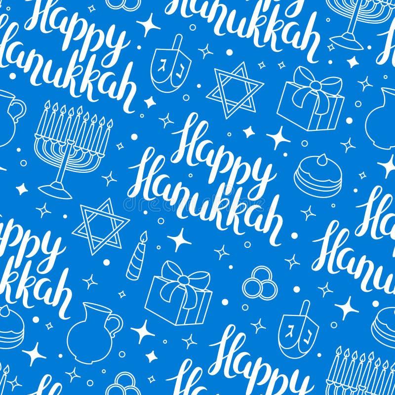 Le modèle sans couture de célébration heureuse de Hanoucca avec des vacances objecte